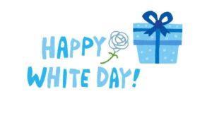 Happy White Day!