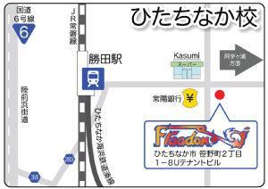 ひたちなか市子供と大人英会話スクールの地図