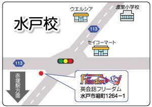 水戸市子供と大人英会話スクールの地図