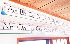 フリーダム英会話水戸教室内風景・子ども教室